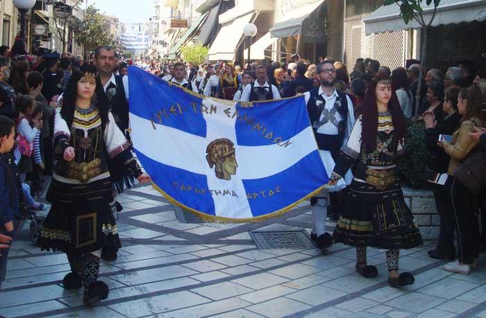 Άρτα: Με λαμπρότητα και έντονο το αίσθημα εθνικής υπερηφάνειας εορτάστηκε η 25η Μαρτίου στην Άρτα