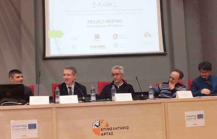 Άρτα: Ολοκληρώθηκε η 2η συνάντηση των εταίρων του έργου «E-parks»
