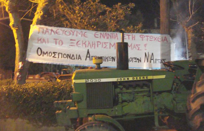 Άρτα: Η επιβάρυνση από το νέο «περιβαλλοντικό» χαράτσι για το νερό θα είναι πολύ μεγάλη για τους παραγωγούς αγρότες