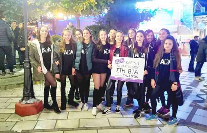Άρτα: Η Άρτα τίμησε με τριήμερες εκδηλώσεις την Παγκόσμια Ημέρα κατά της Βίας των Γυναικών