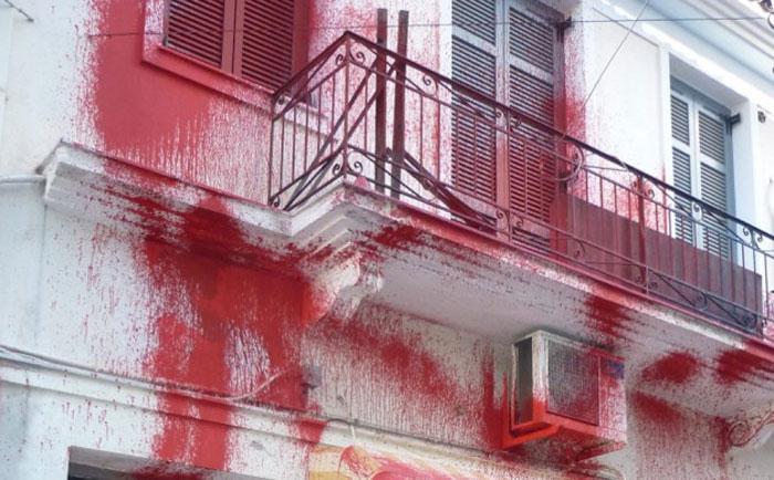 Άρτα: Η ΝΟΔΕ Άρτας για τους βανδαλισμούς στα γραφεία του ΣΥΡΙΖΑ