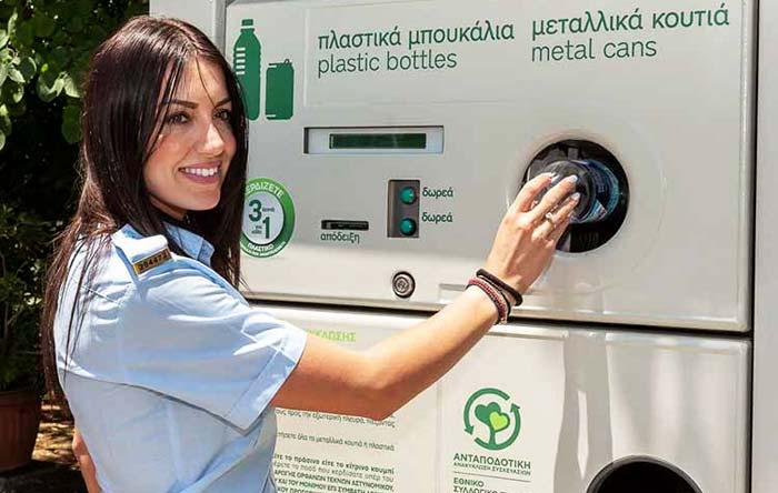 Γιάννενα: Επεκτείνεται το «Ολοκληρωμένο Πρόγραμμα Ανταποδοτικής Ανακύκλωσης» της Ελληνικής Αστυνομίας