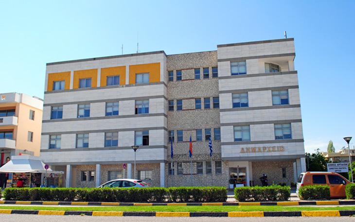 Άρτα: Κατανομή 107 εκατ. ευρώ στους δήμους