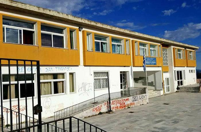 Άρτα: Δήμος Γ. Καραϊσκάκη - Πρόταση 142.000€ για ενίσχυση υποδομών