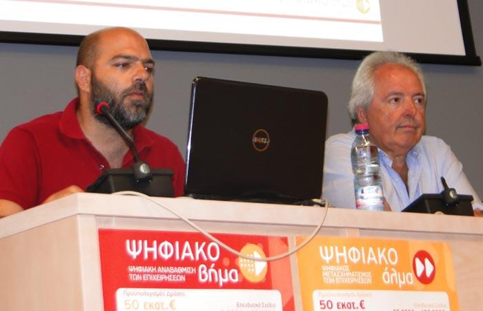 Άρτα: Παρουσιάστηκαν τρεις νέες δράσεις του ΕΠΑνΕΚ