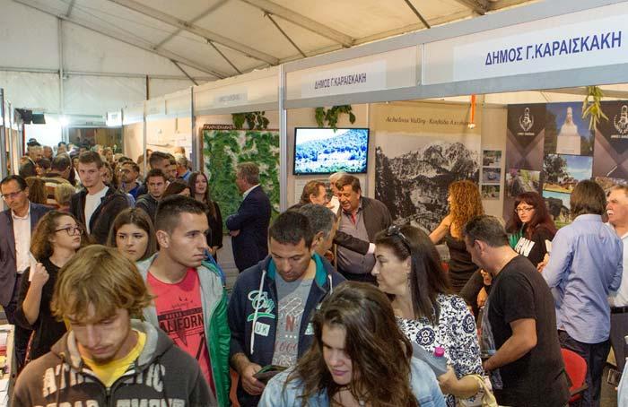 Άρτα: O Δήμος Γ. Καραϊσκάκη στην 7η Πανελλήνια Έκθεση Άρτας