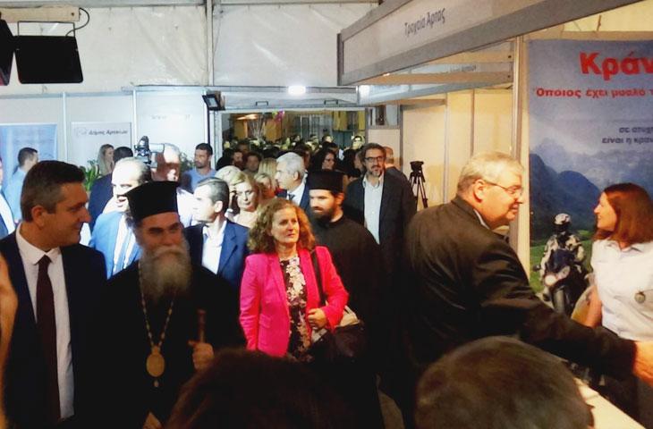 Άρτα: Άγγιξαν τους 80.000 οι επισκέπτες της 5ης Πανελλήνιας Έκθεσης και της Εμποροπανήγυρης