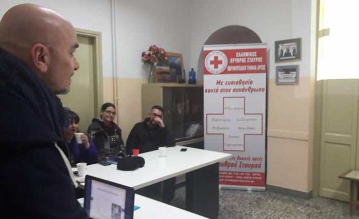 Άρτα: Ενημέρωση Ερυθρού Σταυρού για την Πρόληψη των Πτώσεων στην Τρίτη Ηλικία