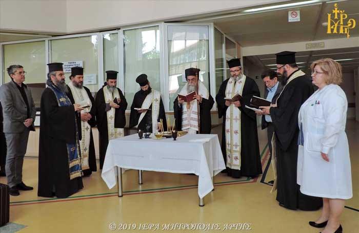Άρτα: Ιερό Ευχέλαιο της Μεγάλης Τετάρτης στο Νοσοκομείο Άρτας