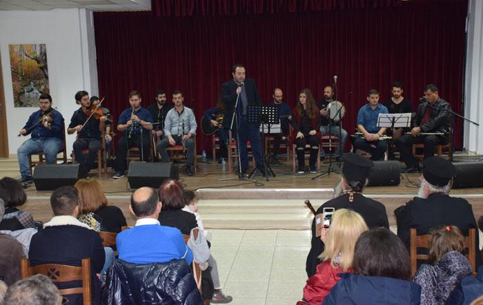 Άρτα: Φιλανθρωπική εκδήλωση χορωδιών και μουσικών συνόλων του Κωνσταντίνου Ι. Ράπτη