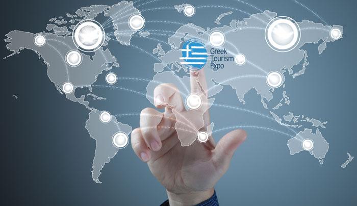 Ήπειρος: Με δικό της περίπτερο η Περιφέρεια στην έκθεση «Greek Tourism Expo 2017»