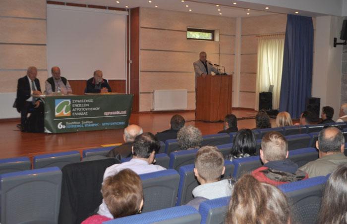 Άρτα: Επιτυχημένη η ημερίδα του Αγροτουρισμού στο Βουργαρέλι