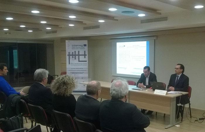 Άρτα: Με επιτυχία η εναρκτήρια ημερίδα του διακρατικού έργου BalkanMed INNOVA