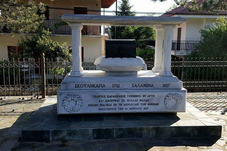 Άρτα: Δήμος Γ. Καραϊσκάκη - Τριήμερο εκδηλώσεων τιμής στον Αρχιστράτηγο της Ελληνικής Επανάστασης