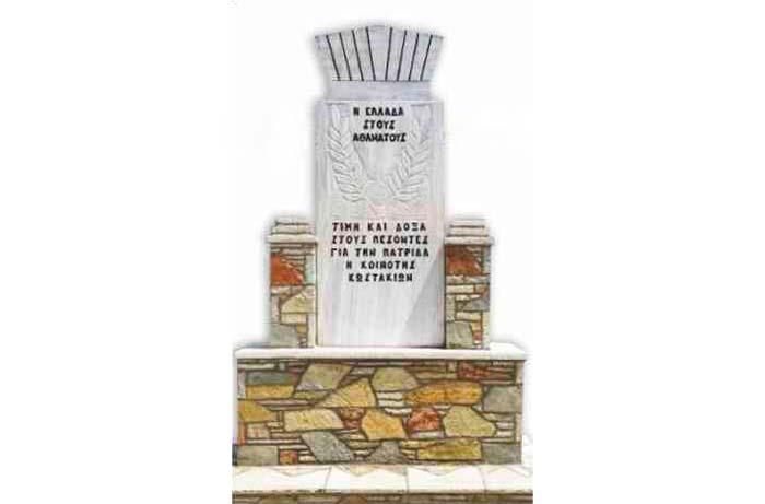 Άρτα: Αποκαλυπτήρια μνημείου πεσόντων στην κεντρική πλατεία Κωστακιών