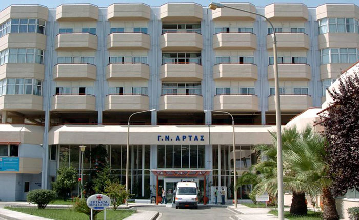 Άρτας: Ελλείψεις στο Νοσοκομείο της Άρτας