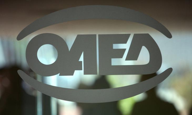 Άρτα: Σε νέα διεύθυνση ο Ο.Α.Ε.Δ.-ΚΠΑ2 ΑΡΤΑΣ