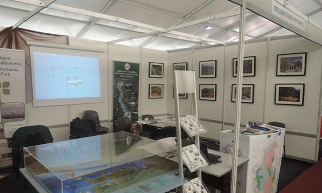 Άρτα: Συμμετοχή του Φορέα Διαχείρισης Εθνικού Πάρκου Τζουμέρκων, Περιστερίου και χαράδρας Αράχθου στην 4η Πανελλήνια Γενική Έκθεση Άρτας