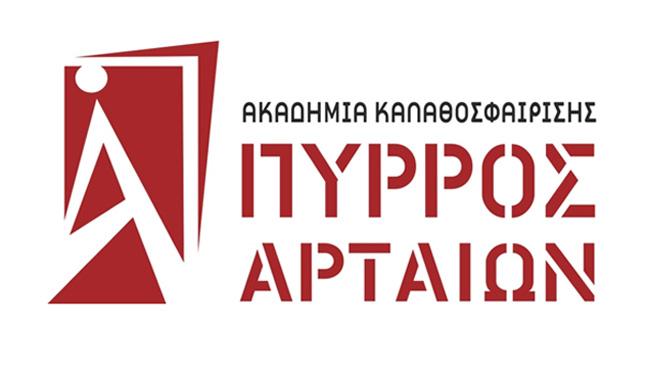 Άρτα: Άρχισαν οι εγγραφές στις Ακαδημίες Καλαθοσφαίρισης ΠΥΡΡΟΣ ΑΡΤΑΙΩΝ
