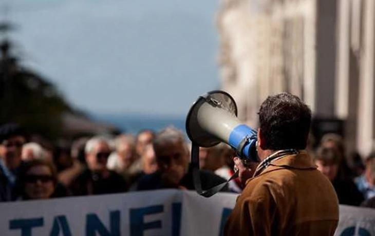 ΕΚ Άρτας: Όλοι στη συγκέντρωση την Πέμπτη 17 Νοεμβρίου στις 7.30 μ.μ. στην πλατεία Κιλκίς