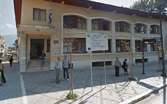 Άρτα: Διαμαρτυρία Δικηγορικού Συλλόγου Άρτας για την κατάργηση Στρατοδικείου, Ναυτοδικείου και Αεροδικείου Ιωαννίνων