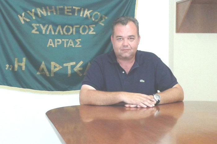 Άρτα: Εκλογές στον Κυνηγετικό Σύλλογο Άρτας «Η ΑΡΤΕΜΙΣ» - Πρόεδρος και πάλι ο Δημήτρης Τσουμάνης