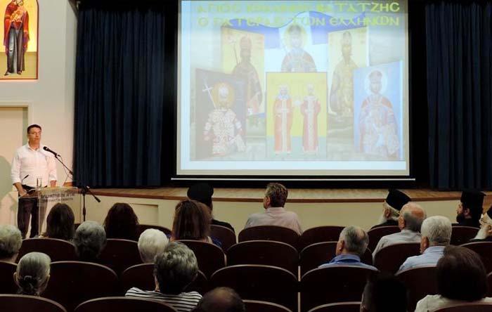 Άρτα: Εκδήλωση στην Άρτα για τον Άγιο Ιωάννη τον Βατάτζη